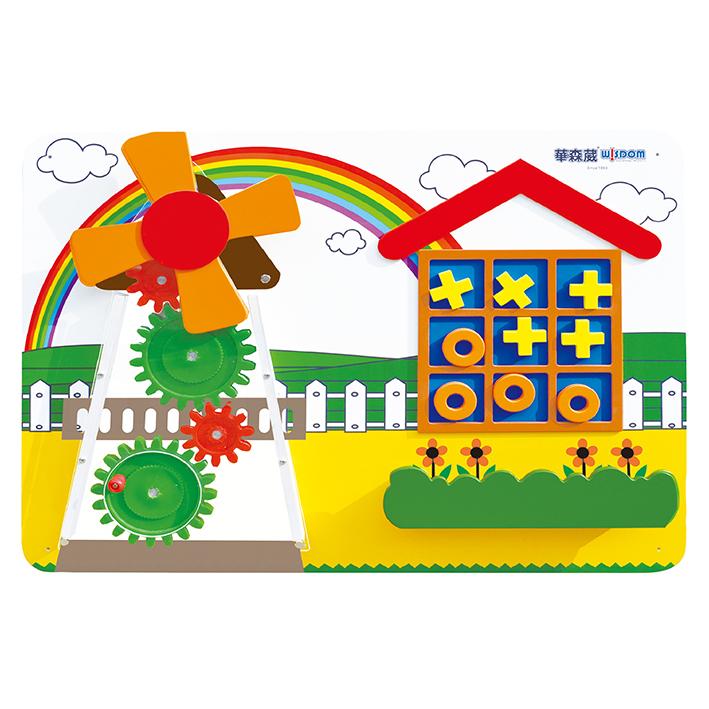 Children's Wallboard – Gears & Shapes