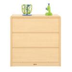 Elegant 3 Shelf Cabinet Storage