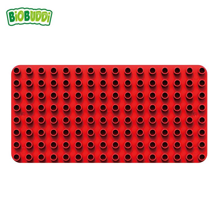 BiOBUDDi Baseplate – Red